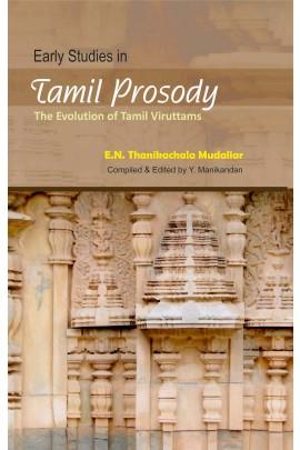 tamil_prosody